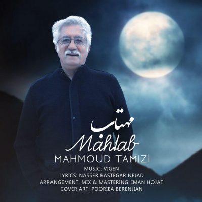 Mahmoud Tamizi<p>Mahtab</p>