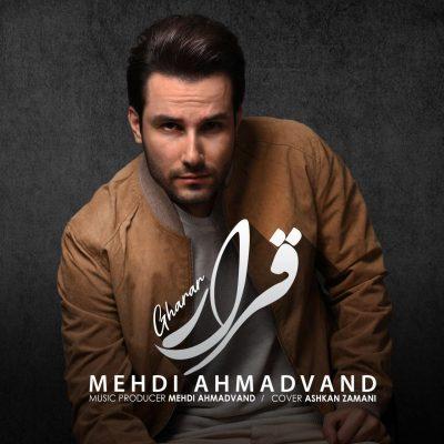 Mehdi Ahmadvand<p>Gharar</p>