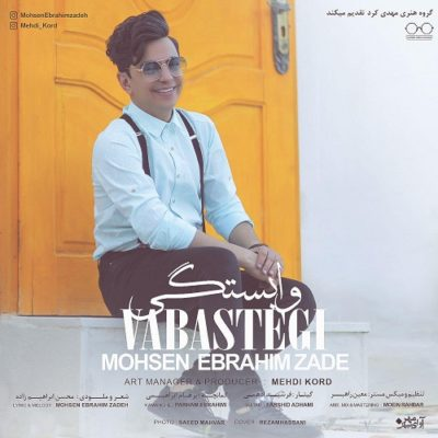 Mohsen Ebrahimzadeh<p>Vabastegi</p>