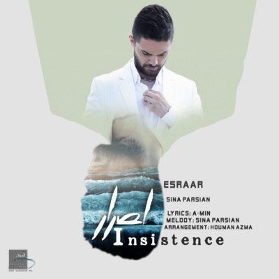 Sina Parsian<p>Esraar</p>