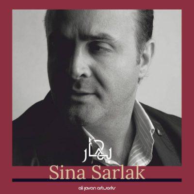 Sina Sarlak<p>Bahar</p>