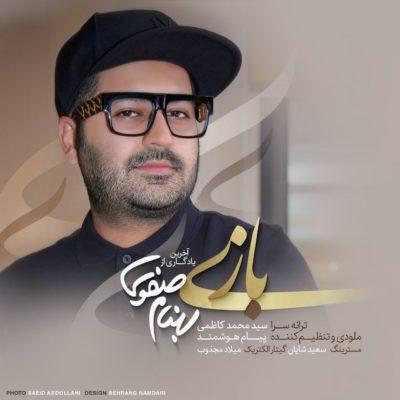 Behnam Safavi<p></noscript>Bazi</p>