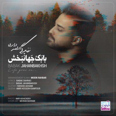 Babak Jahanbakhsh<p></noscript>Zendegi Edame Dare</p>