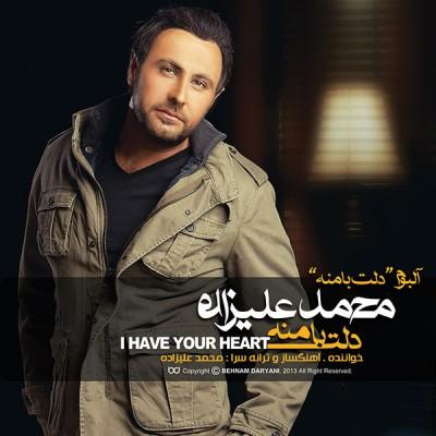دانلود  آهنگ  محمد علیزاده  دلت با منه(ازم دوری)
