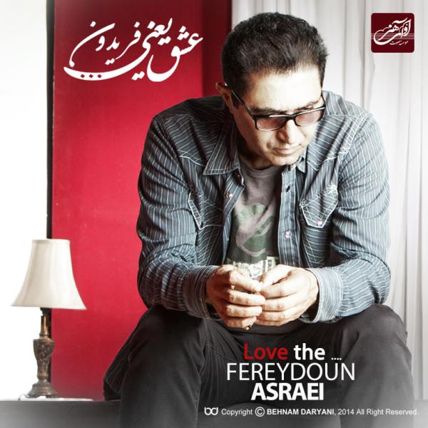 دانلود آهنگ فریدون اسرایی هنوز چشمای تو