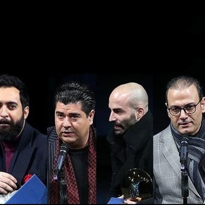 دانلود برندگان جایزه باربد اختتامیه جشنواره موسیقی فجر و برندگان جایزه باربد