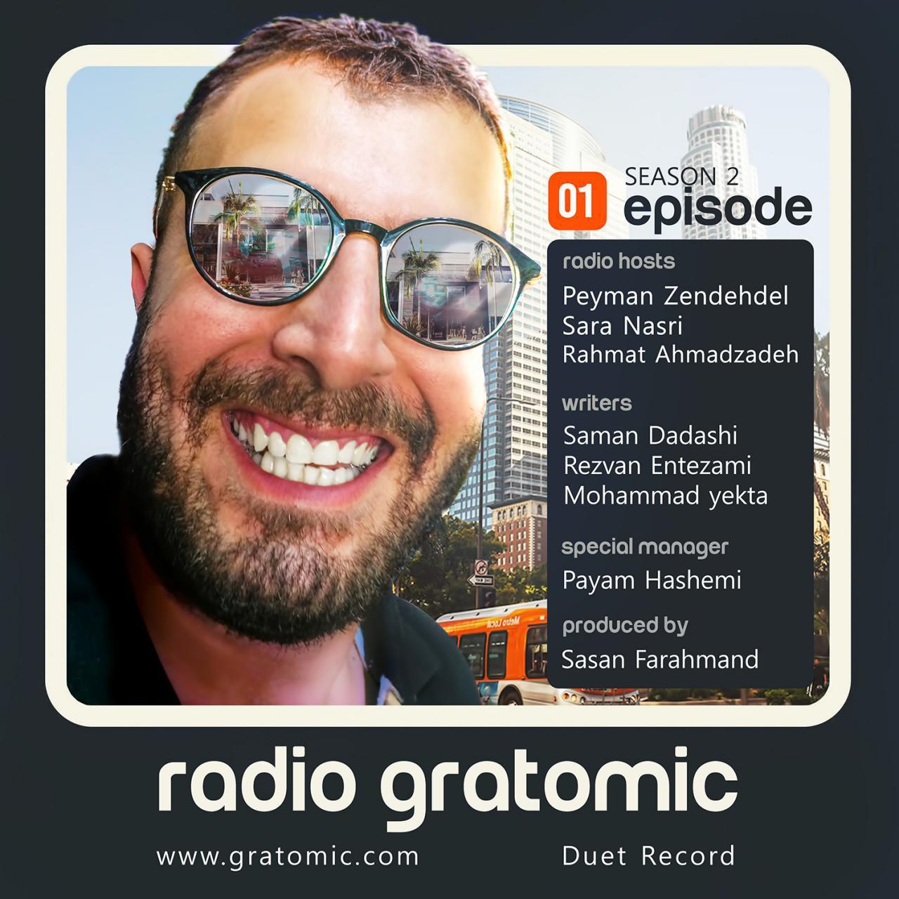 دانلود آهنگ رادیو گراتومیک فصل 2 قسمت 1