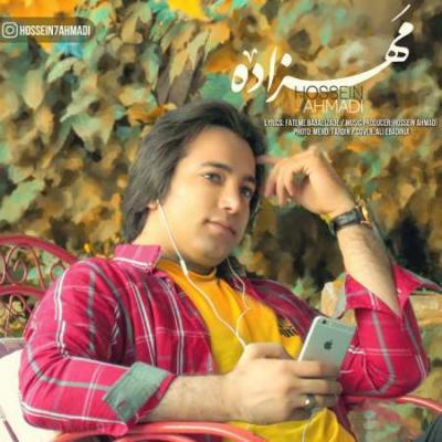 دانلود  آهنگ  حسین احمدی  مهزاده