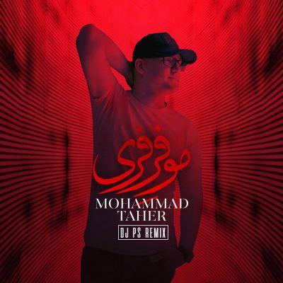 دانلود آهنگ محمد طاهر موفرفری
