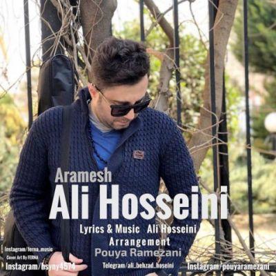 دانلود  آهنگ   علی حسینی   آرامش