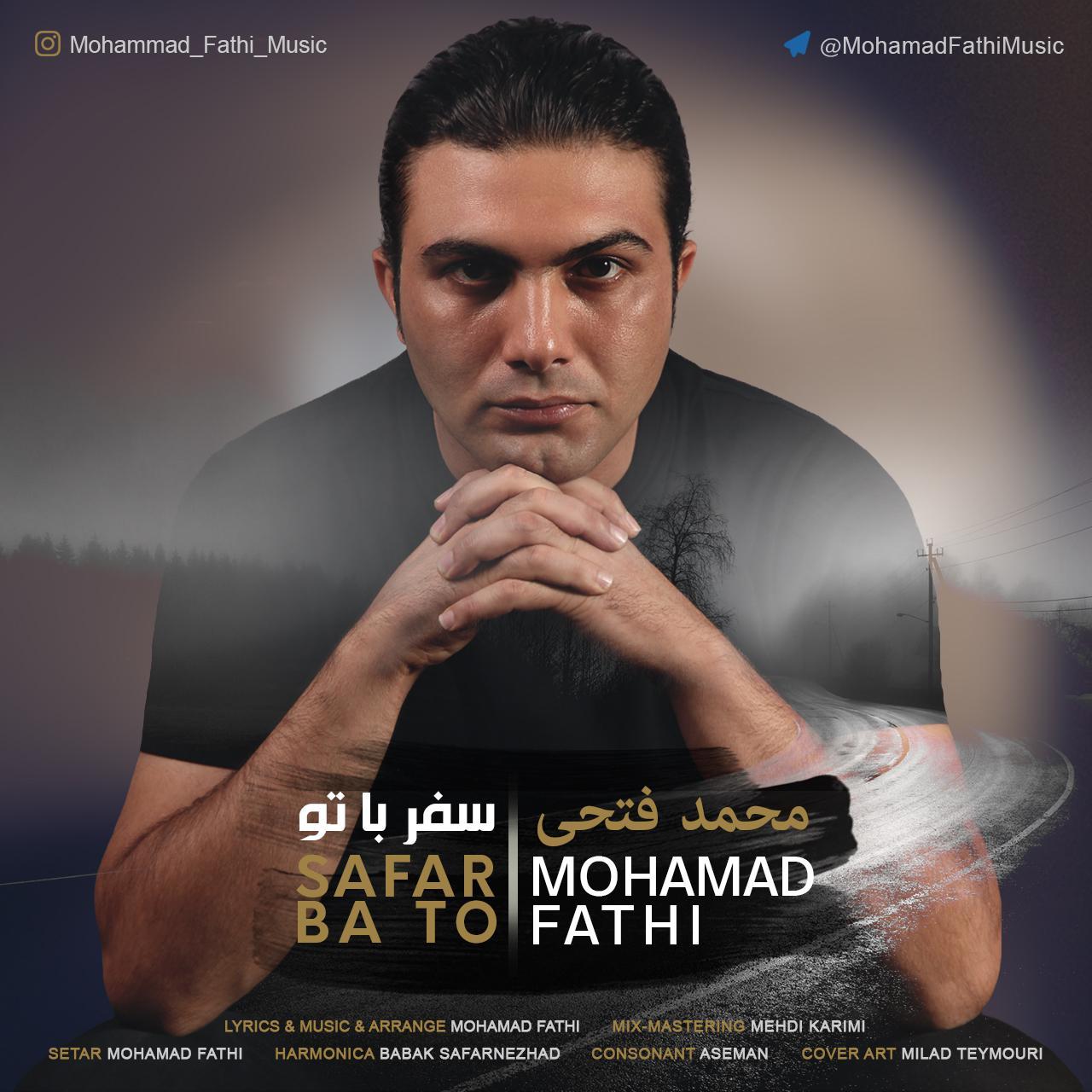 دانلود آهنگ محمد فتحی سفر با تو