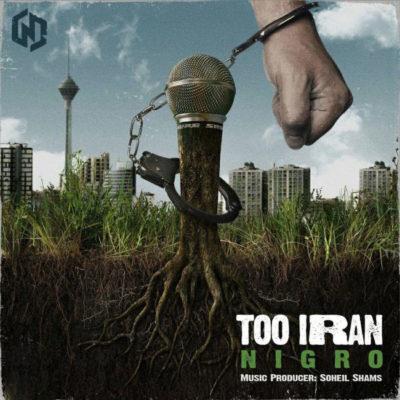 دانلود آهنگ نیگرو تو ایران