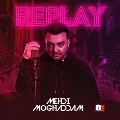 دانلود آلبوممهدی مقدم ریپلی Replay