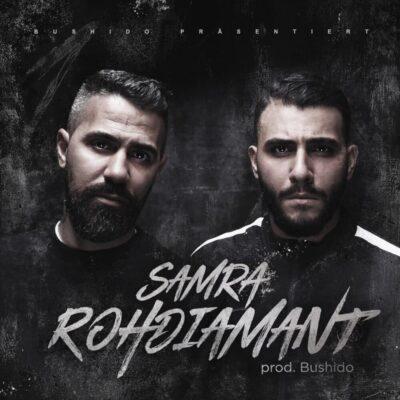 دانلود آهنگ SAMRA ROHDIAMANT II (prod.by Beatzarre & Djorkaeff, BuJaa Beats)